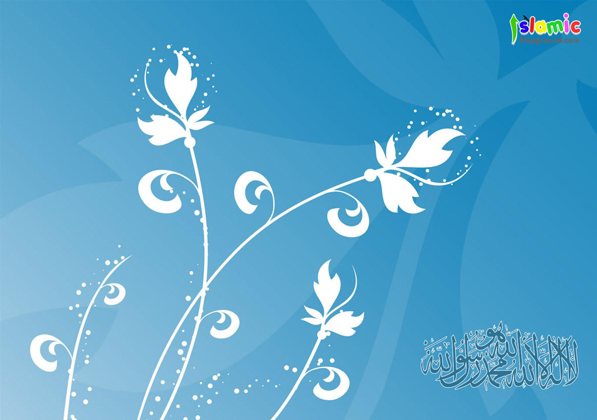 Islamic Wallpaper 3 Islamic website for kids Muslim children